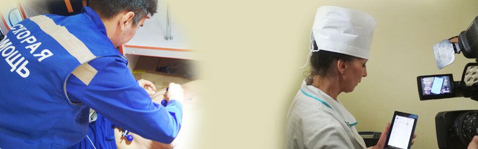 Самарская область: телемедицинские консультации поликлиник в кардиодиспансере
